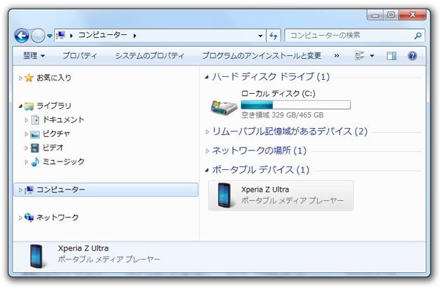 パソコンからAndroidアプリをダウンロードする方法